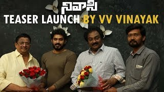 Nivasi Movie Teaser Launch By VV Vinayak  | Sekhar Varma, Viviya , Sathish Regella