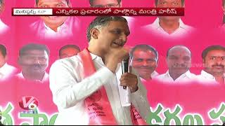 TRS Ministers Busy In District Tours | Participates In Development Works