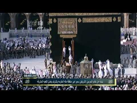 Washing Of Kaaba 10th December 2011 (hd) Complete Video video