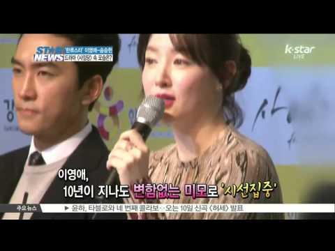 [K-STAR REPORT]Lee Young-ae & Song Seung-hun on new drama/'한류스타' 이영애와 송승헌의 만남…[사임당] 촬영 현장 속으로