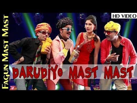 Rajasthani Fagun Song 2015 | 'darudiyo Mast Mast' Fagan Dance Song | Dj Mix Song | Marwadi Holi Song video