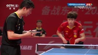 Ma Long vs Wang Chuqin | MT-FINAL | 2020 Chinese Warm-Up Matches for Olympics