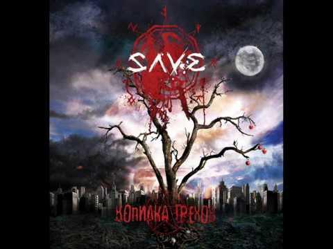 Save - Ловец снов