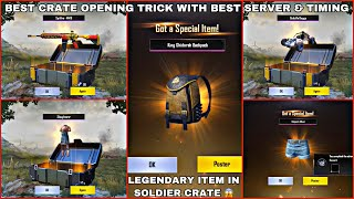 CRATE OPENING TRICK BEST SERVER & TIMING   BEST TRICK TO GET MYTHIC ITEM   SARE CRATE KHOLENGE AJ TO