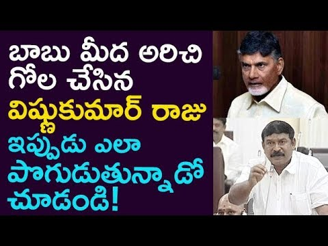 See How Vishnu Kumar Raju Changed And Praised Babu... ! || Taja30