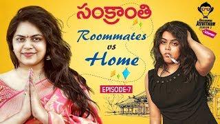 Sankranti Roommates Vs Home - Deenamma Jeevitham Women   Season 2   Epi #7   DJ Women