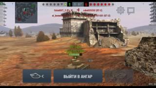 Т1 (танк Америки)