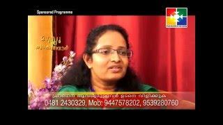 Manassu Thurakkumbol │Powervision TV | 29/04/2016