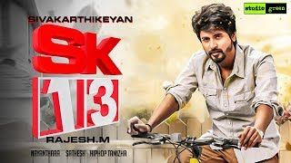 Exclusive: SK 13 First Look Release Date Announced