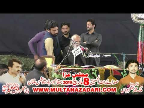 Zakir Shafqat Mohsin Kazmi I 8 March 2019 I Jalsa Zakir Qazi Waseem Abbas