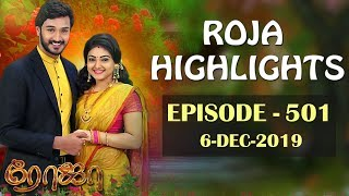 ROJA Serial Highlights | Episode 501 | 6th Dec 2019