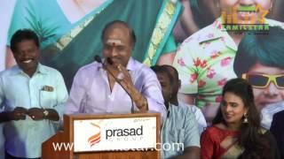 Kadikara Manithargal Movie Audio Launch Part 2