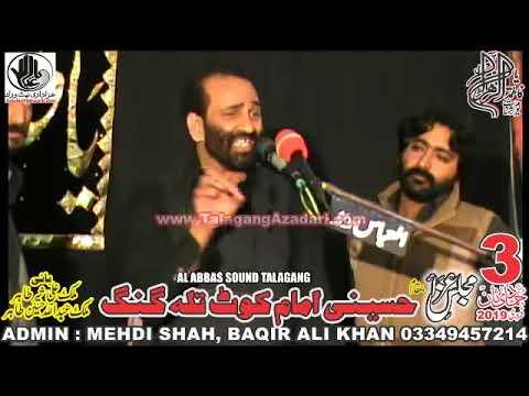 Zakir Zuriat Imran | Majlis 3 Jamad Sani 2019 Talagang |