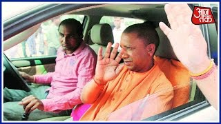 Yogi Adityanath Pays Surprise Visit To Jhansi District Hospital For Inspection