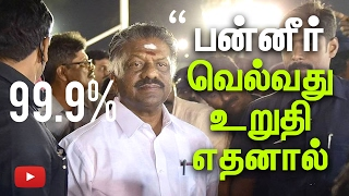 Panneerselvam succeeded V.K Sasikala in Voting