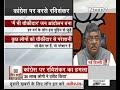 कांग्रेस पर रविशंकर का हमला