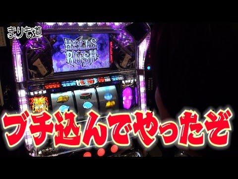 第83話 CR ビッグドリーム-神撃399ver- 他 前編