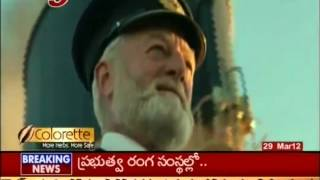 Titanic 3D - Telugu News  Titanic Movie Releases In 3D