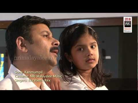 2013 Latest Malayalam Christian Devotional  Song -  The Faith - Kanmumpil video
