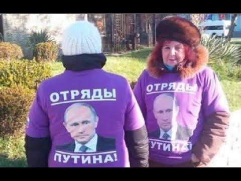 Кого нанимают для нападения на штабы Алексея Навального?