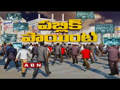 Discussion on Hyderabad Settlers Impact on 2019 Elections | Public Point | Part 2 | ABN Telugu