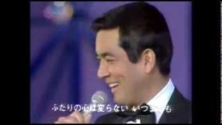 加山雄三/「君といつまでも」