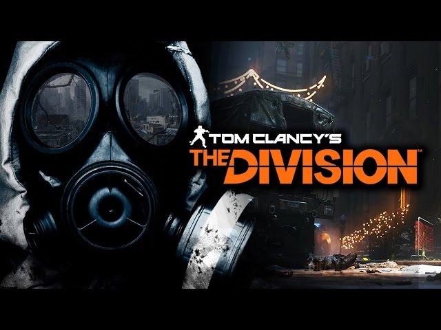 Впечатления от бета-теста The Division