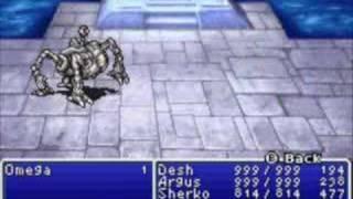 Final Fantasy Dawn of Souls Omega Boss