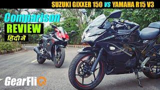 2019 Suzuki Gixxer 150 SF Vs Yamaha R15 V3 | GearFliQ