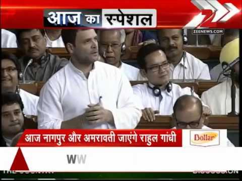 Rahul Gandhi's visit to Punjab a political gimmick: BJP