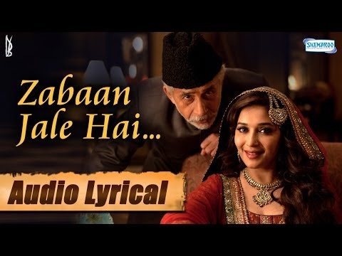 Zabaan Jale Hai - Lyrical Song - Madhuri - Naseeruddin - Rahat Fateh Ali Khan | Dedh Ishqiya video