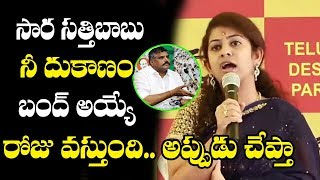 Sadineni Yamini Fires on Botsa Satyanarayana | Ap Politics | Top Telugu Media