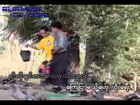 Burmeseclassic Com The Best Myanmar Website    Songs 53 video