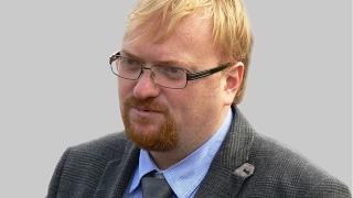 Кто же сварил в котле предков депутата Милонова