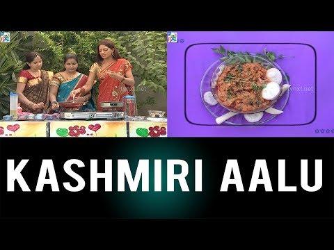 కాశ్మీరీ ఆలూ| How to Make Kashmiri Dum Aloo Recipe | Cooking with Udaya Bhanu | TVNXT Telugu