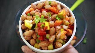 വെറും 5 മിനിറ്റിൽ എത്ര കഴിച്ചാലും മതിവരാത്ത കൊതിയൂറും Chaat Masala|| Peanut Chaat || Street Food