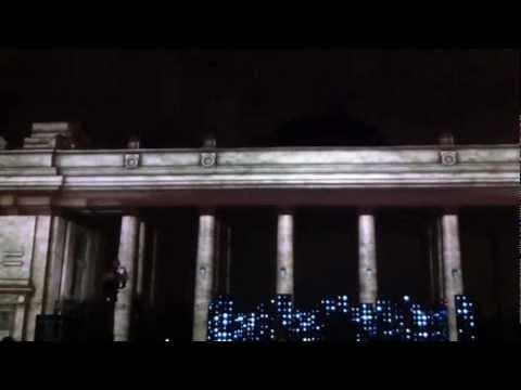 Лазерное шоу «Круг света» Парк Горького 2011