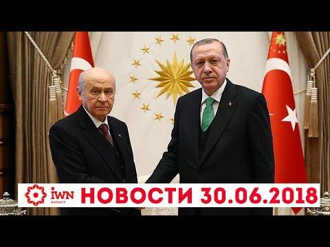Чрезвычайное положение в Турции завершается 19 июля.