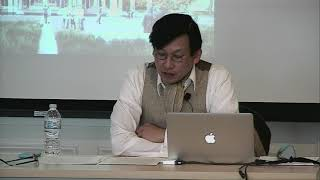 Tainan, City Pluriferent: David Liu