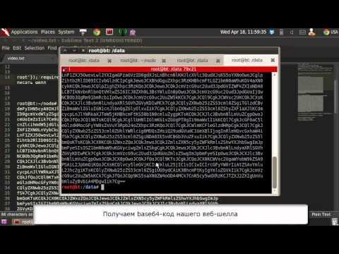 Серверный JS  инъекции на любой вкус