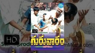 Guruvaram (2012) || Telugu Full Movie || Rami Reddy - Sana - A.V.S