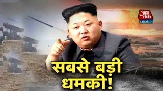Vardaat: North Korea Theatens US Of Nuclear Attack In Video