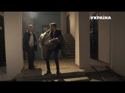 Мишень   Агенты справедливости   Сезон 5