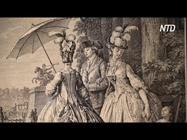 В Царицыно проходит выставка о жизни знатных парижан до революции 1793 года