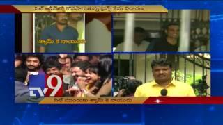 Drugs Case - Shyam K Naidu interrogation begins