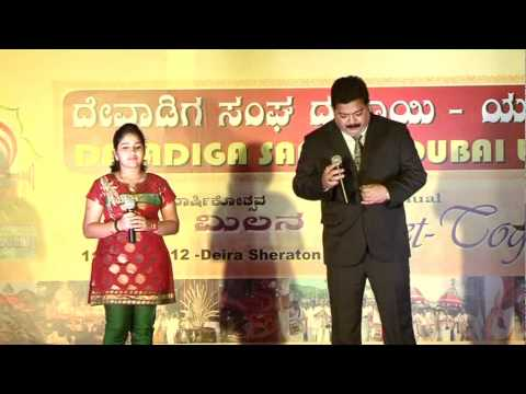 Devadiga Sangha Dubai 20th Annual function Kannada song Jothe...