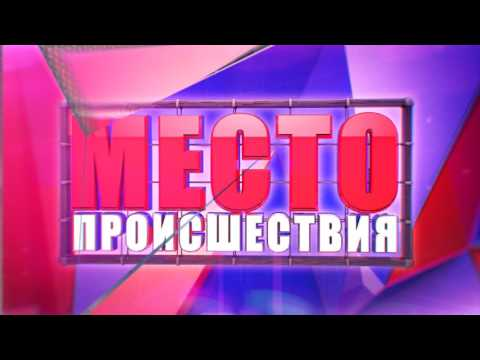 МП Сводка  Размыло дорогу Котельничский район #3