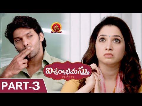 Aishwaryabhimasthu Full Movie Part 3 - 2018 Telugu Full Movies - Arya, Tamannnah, Santhanam