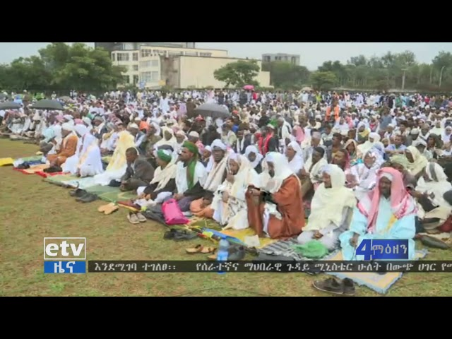 Eid al-Fitr Celebration In Amhara Region