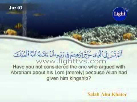 Al-baqarah - The Cow - سورة البقرة (salah Abou Khater) video
